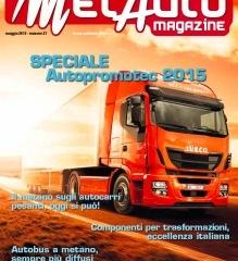 Περιοδικό Metauto 05/2015